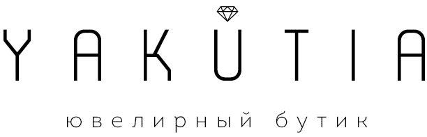 """Ювелирный бутик """"YAKUTIA"""""""